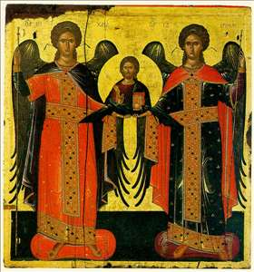 The Congregation of the Archangels