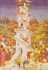 Building of the Tower of Babel